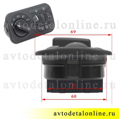 Размер блока управления светом УАЗ Патриот 3163-3709600-01, электронный модуль 142.3769-01, Авар, г. Псков