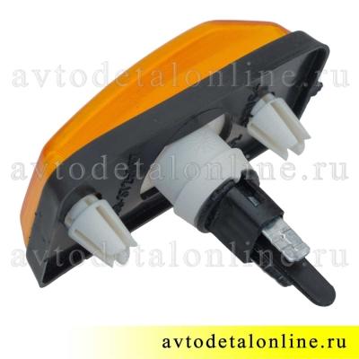 Желтый боковой повторитель поворота УАЗ Патриот 3163-3726010, поворотник на крыло