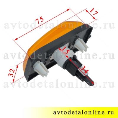 Размер бокового повторителя поворотов УАЗ Патриот 3163-3726010, дополнительный поворотник с желтым стеклом