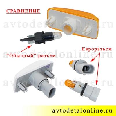 Боковой желтый указатель поворота УАЗ Патриот 3163-3726010, с прозрачной лампой
