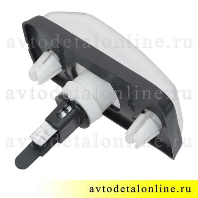 Белый боковой повторитель поворота УАЗ Патриот 3163-3726010, поворотник на крыло