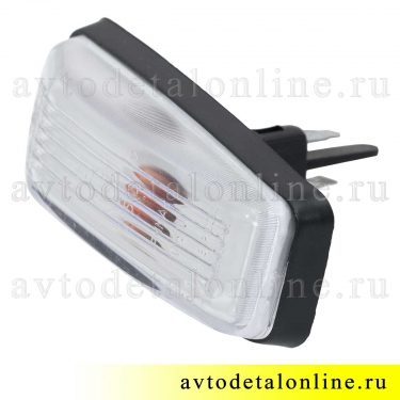 Боковой белый указатель поворота УАЗ Патриот 3163-3726010, повторитель поворотника на крыло