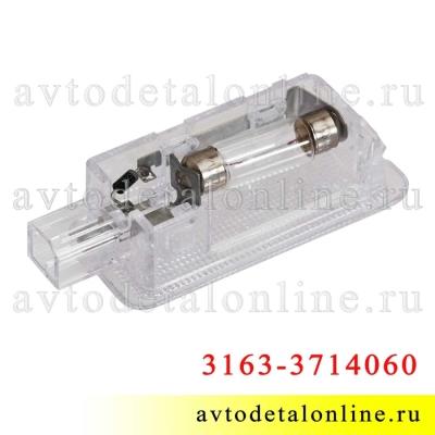Плафон освещения багажника УАЗ Патриот 3163-3714060, рестайлинг конца 2014 г, производство г. Псков, Авар