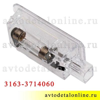 Плафон освещения багажника УАЗ Патриот 3163-3714060, устанавливается для подсветки задней двери, Авар, Псков