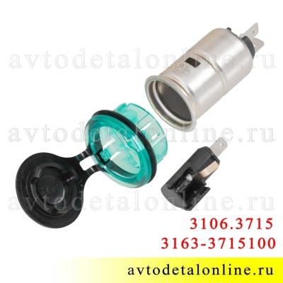 Розетка бортовой сети с подсветкой 3106.3715 для УАЗ Патриот 3163-3715100