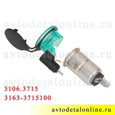 Розетка 3106.3715 бортовой сети с подсветкой для подключения устройств на УАЗ Патриот 3163-3715100