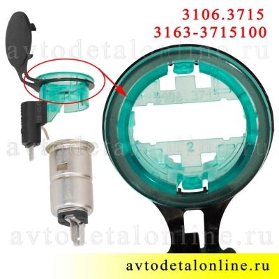 Розетка бортовой сети с подсветкой 3106.3715 для УАЗ Патриот 3163-3715100, не прикуриватель