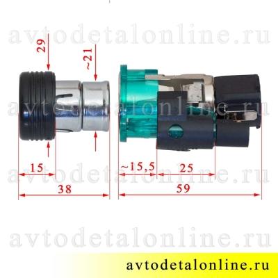 Размер прикуривателя УАЗ Патриот 3163-3725010 с подсветкой, второй каталожный номер 2123-3725010