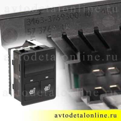 Блок переключателей УАЗ Патриот 3163-3769300-10 управления отопителем задних пассажиров, 57.3769 Авар, Псков