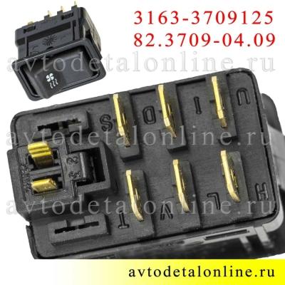 Переключатель дополнительного отопителя УАЗ Патриот и др. 3163-3709125, управление печкой 82.3709-04.09