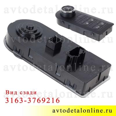 Патриот УАЗ электронный блок управления раздаткой 3163-3769216 парковка, обогрев сидений, руля, Авар 56.3769-80