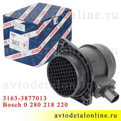 Датчик ДМРВ УАЗ Патриот, Хантер, 3163-3877013 для замера массового расхода воздуха 409-ЗМЗ, Bosch 0280218220