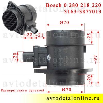 ДМРВ 409 двигателя ЗМЗ УАЗ Патриот, Хантер, 3163-3877013 датчик массового расхода воздуха Bosch 0 280 218 220