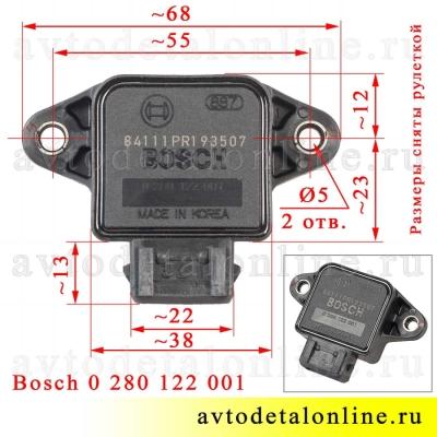 Датчик положения дроссельной заслонки УАЗ 409, 406, 514-ЗМЗ двигатель, Патриот, Хантер и др. Bosch 0280122001