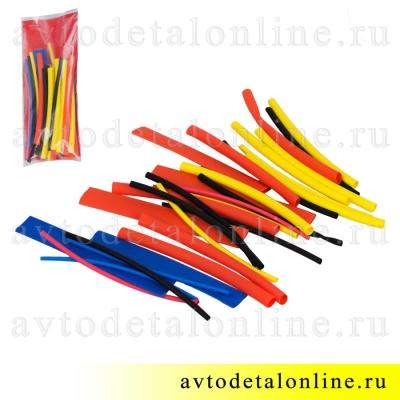 Трубка термоусаживаемая для проводов, набор 30 штук по 100 мм разные диаметр и цвета термоусадки, Cargen