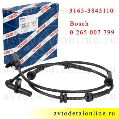 Датчик АБС УАЗ Патриот передний 3163-3843110, Bosch 0 265 007 799, датчик частоты вращения колеса