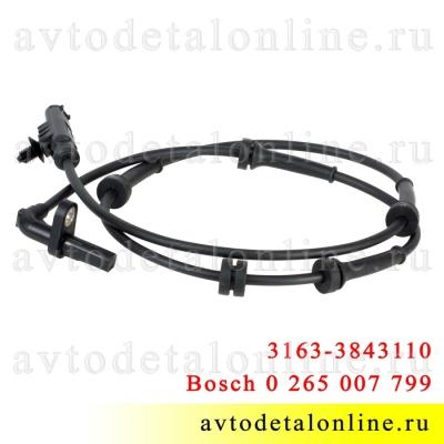Датчик скорости УАЗ Патриот на АБС переднего колеса 3163-3843110, Bosch 0 265 007 799
