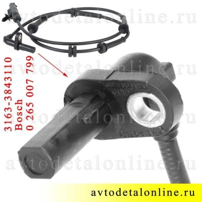 Датчик Bosch 0 265 007 799 для АБС переднего правого и левого колеса УАЗ Патриот 3163-3843110