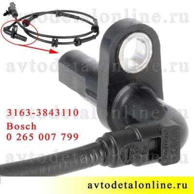 Датчик 3163-3843110 АБС УАЗ Патриот задний, Bosch 0265007799 для определения скорости на левом и правом колесе