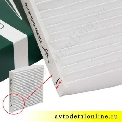 Воздушный салонный фильтр УАЗ Патриот после 2012 г, замена 3163-06-8101140-30, размеры на фото