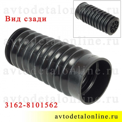Сопло обдува салона для ног правое 3162-8101562 УАЗ Патриот до 05.2012, резина, накладка воздуховода нижняя