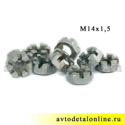 Гайка М14х1,5 пальца рулевого наконечника, 250978-П29, купить, УАЗ-469, Патриот, Хантер, Буханка
