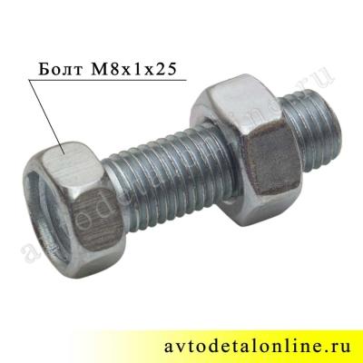 Болт М8х1х25 широкого применения 201478-П29 на УАЗ Патриот, Хантер, Буханка и др., фото