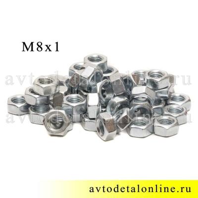 Гайка М8х1.0х6 многоцелевая 250511-П на УАЗ Патриот, Хантер, Буханка и др., фото с размерами