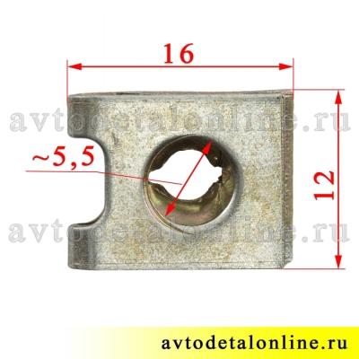 Размер пружинной фланцевой гайки-скобы 1/41897/76 крепления молдинга крыла УАЗ Патриот, под винт