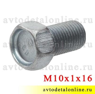 Болт М10*1 поворотного кулака УАЗ 201514-П29 длина 16 мм