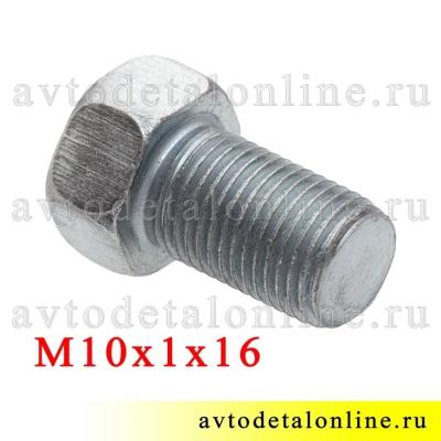 Болт М10х1 крепления поворотного кулака УАЗ 201514-П29 длина 16 мм