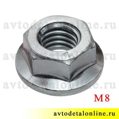 Гайка М8*1,25 с фланцем, шестигранная, используется в УАЗ Патриот для крепления накладки бампера