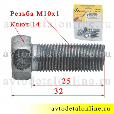 Размер болта кардана ГАЗ, УАЗ 201518-П29, гайка стопорная din 985 с нейлоновым кольцом, набор по 4 шт