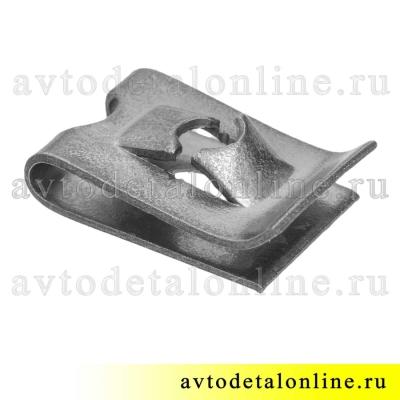 Фланцевая, пружинная гайка под винт применяется в автомобиль ГАЗ и др, номер скобы 292665