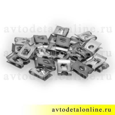 Общее фото пружинной гайки фланцевой 292665, скобы крепления деталей ГАЗ и др
