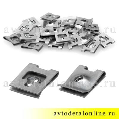 Общее фото пружинной гайки фланцевой 3160-8403804  или 21080-8403068, скобы крепления деталей УАЗ и Lada ВАЗ