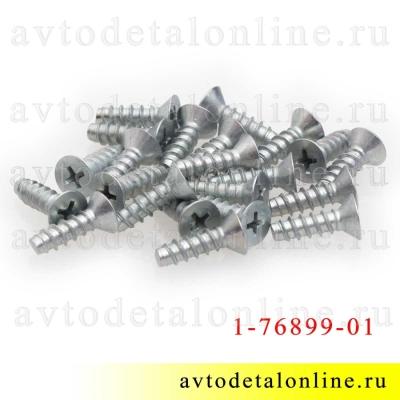 Общий вид саморезов с потайной головкой 5,6х19 применяется в ВАЗ, Lada 01007689901 номер 01-76899-01