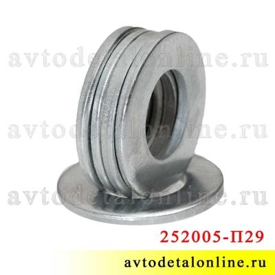 Плоская шайба 8*16*1,6 мм, каталожный номер 252005-П29 широкого применения