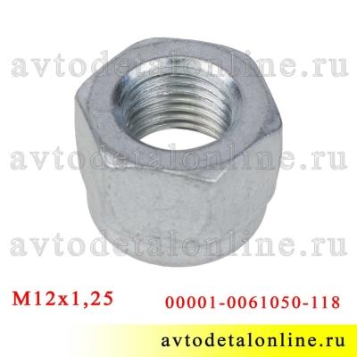 Самоконтрящаяся гайка с нейлоновым кольцом М12х1,25 для УАЗ и др, 00001-0061050-118, БелЗАН