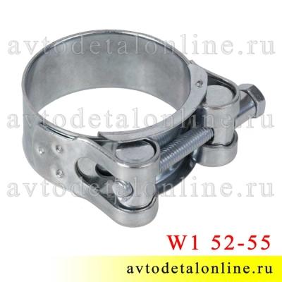 Оцинкованный хомут силовой W1 Robust одноболтовый, диаметр 52-55 мм