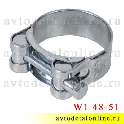 Хомут силовой одноболтовый 48-51 мм, W1 оцинкованный, Китай
