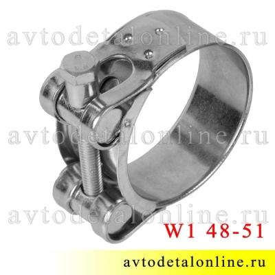 Металлический шарнирный силовой хомут W1 Robust 48-51 mm одноболтовой оцинкованный, Китай