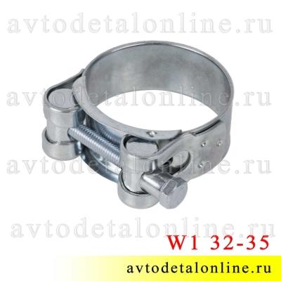 Металлический хомут силовой одноболтовый 32-35 мм Robust W1, Китай, оцинкованный