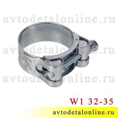 Оцинкованный хомут силовой W1 Robust одноболтовый, диаметр 32-35 мм, Китай