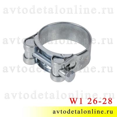 Металлический хомут силовой одноболтовый 26-28 мм Robust W1, Китай, оцинкованный