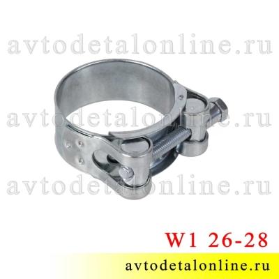Оцинкованный хомут силовой W1 Robust одноболтовый, диаметр 26-28 мм, Китай