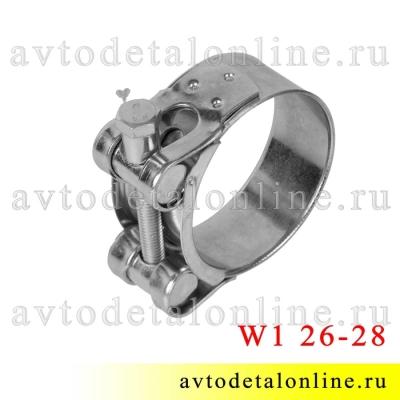 Металлический шарнирный силовой хомут W1 Robust 26-28 mm одноболтовой оцинкованный, Китай
