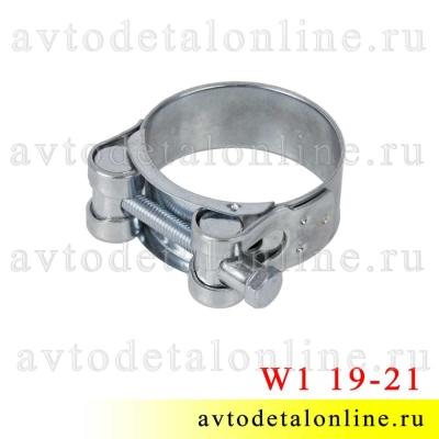 Металлический хомут силовой одноболтовый 19-21 мм Robust W1, Китай, оцинкованный