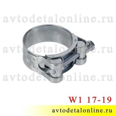 Оцинкованный хомут силовой W1 Robust одноболтовый, диаметр 17-19 мм, Китай
