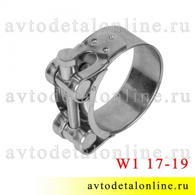 Металлический шарнирный силовой хомут W1 Robust 17-19 mm одноболтовой оцинкованный, Китай